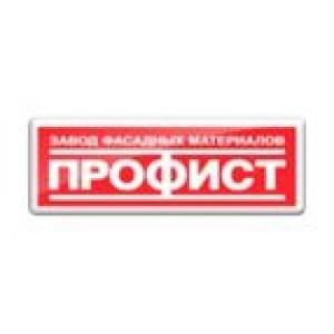 ПРОФИСТ